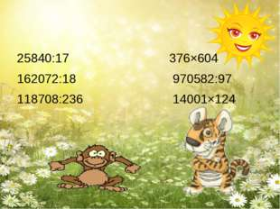 25840:17 376×604 162072:18 970582:97 118708:236 14001×124