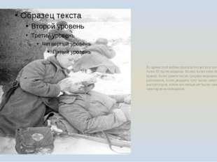 Во время этой войны пропали без вести и погибли более 85 тысяч медиков. Из ни