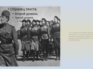 В этот период было принято решение ускорить выпуск двух последних курсов воен