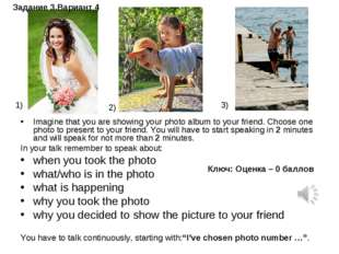 Imagine that you are showing your photo album to your friend. Choose one phot