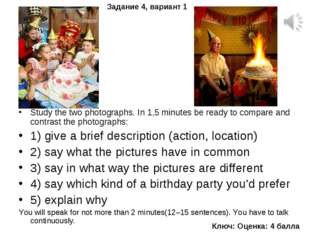 Study the two photographs. In 1,5 minutes be ready to compare and contrast th