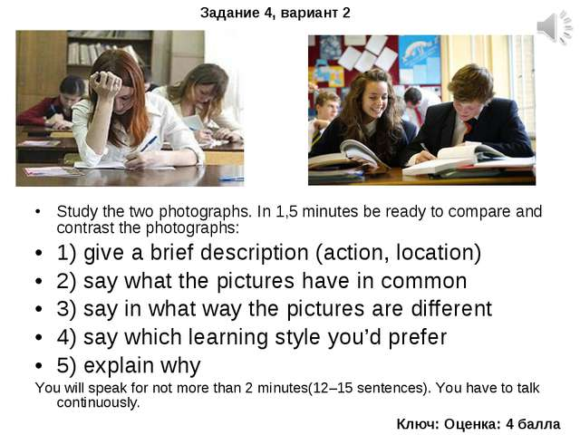 Study the two photographs. In 1,5 minutes be ready to compare and contrast th...