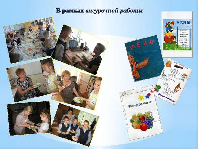 условия формирования здорового образа жизни у школьников