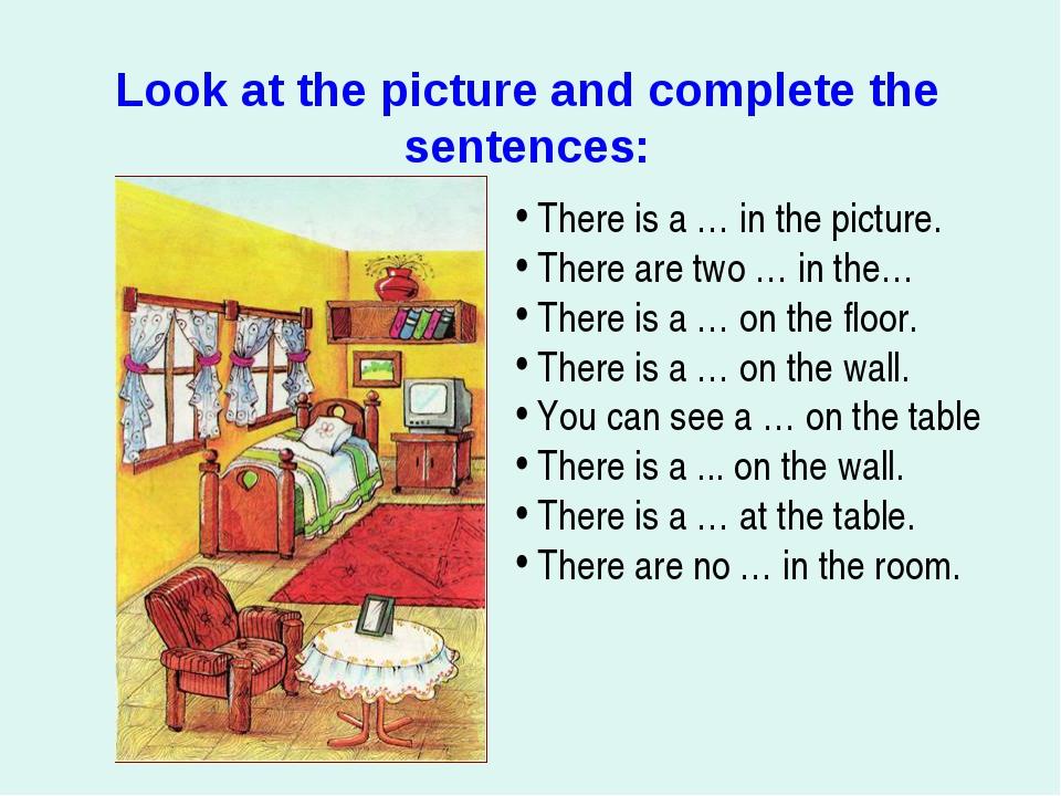 Стих мой дом на английском языке