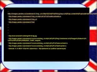 http://images.yandex.ru/yandsearch?img_url=http%3A%2F%2Fblog.bay.ru%2Fwp-con