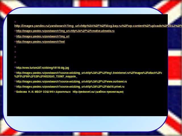 http://images.yandex.ru/yandsearch?img_url=http%3A%2F%2Fblog.bay.ru%2Fwp-con...
