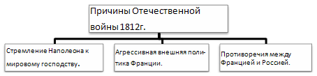 hello_html_m54e8c7ce.png