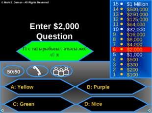 A: Yellow C: Green B: Purple D: Nice 50:50 15 14 13 12 11 10 9 8 7 6 5 4 3 2