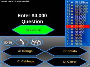 A: Orange C: Cabbage B: Potato D: Carrot 50:50 15 14 13 12 11 10 9 8 7 6 5 4