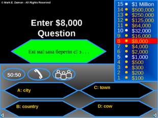A: city B: country C: town D: cow 50:50 15 14 13 12 11 10 9 8 7 6 5 4 3 2 1 $