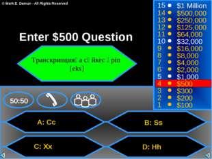 A: Cc C: Xx B: Ss D: Hh 50:50 15 14 13 12 11 10 9 8 7 6 5 4 3 2 1 $1 Million