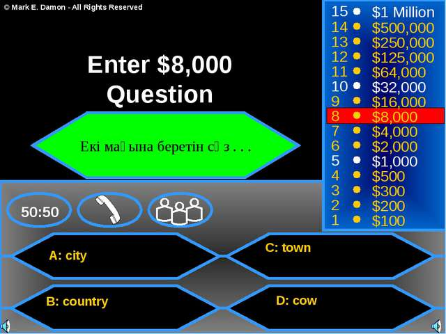 A: city B: country C: town D: cow 50:50 15 14 13 12 11 10 9 8 7 6 5 4 3 2 1 $...