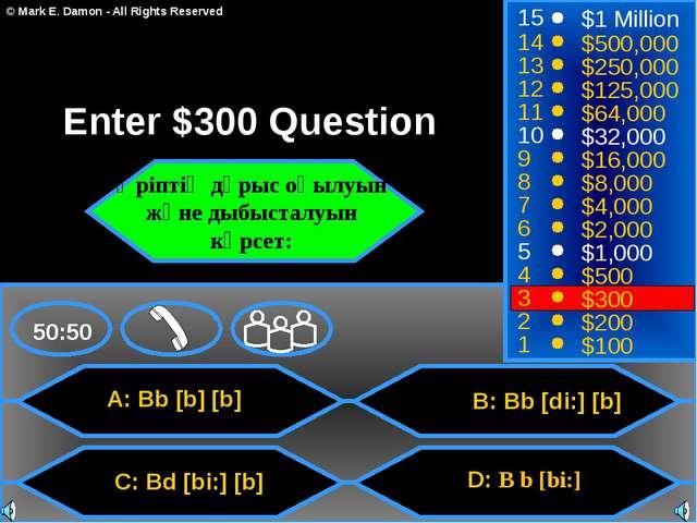 A: Bb [b] [b] C: Bd [bi:] [b] D: B b [bi:] [ b ] 50:50 15 14 13 12 11 10 9 8...