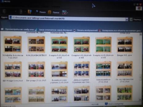 C:\Documents and Settings\user\Рабочий стол\Фото в обобщение опытом\SAM_7426.JPG
