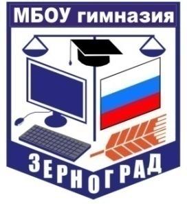 C:\Documents and Settings\user\Рабочий стол\эмблема гимназии.jpg