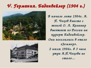V. Германия. Баденвейлер (1904 г.) В начале лета 1904г. А. П. Чехов вместе с