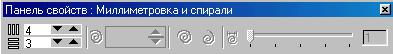 hello_html_5054e071.png