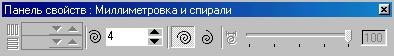 hello_html_m1d6b2e14.png