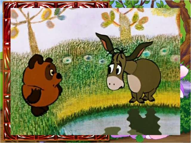 Дом его в лесу волшебном, Сам он ростом невысок, Мёд не ест, с медведем дружи...