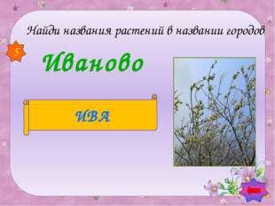 http://ya-umni4ka.ru/wp-content/uploads/2012/01/shablon2.jpg http://ya-umni4