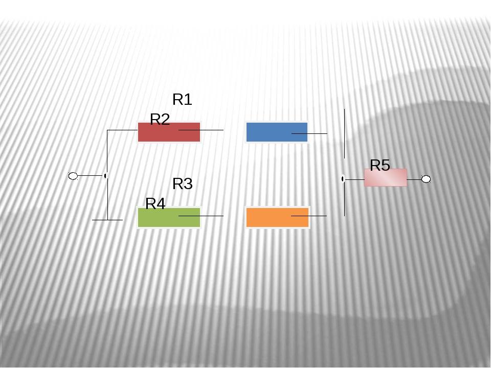 R1 R2 R3 R4 R5