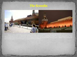 The heart of Moscow is Red Square. And the heart of Red Square is the Kremli