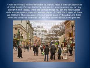 A walk on the Arbat will be memorable for tourists. Arbat is the main pedestr