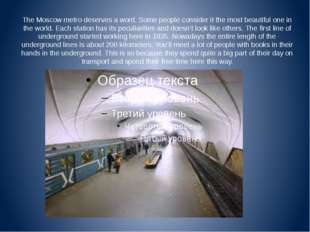 The Moscow metro deserves a word. Some people consider it the most beautiful