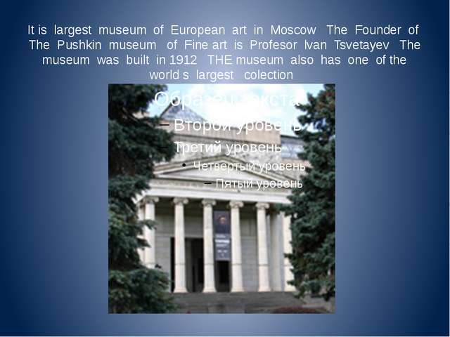 It is largest museum of European art in Moscow The Founder of The Pushkin mus...