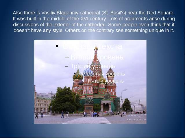 Also there is Vasiliy Blagenniy cathedral (St. Basil's) near the Red Square....