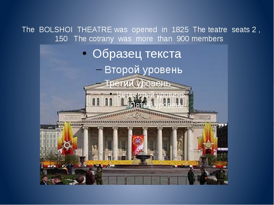 The BOLSHOI THEATRE was opened in 1825 The teatre seats 2 , 150 The cotrany...