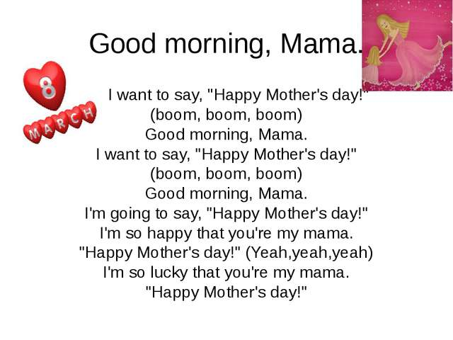 "Good morning, Mama. I want to say, ""Happy Mother's day!"" (boom, boom, boom) G..."
