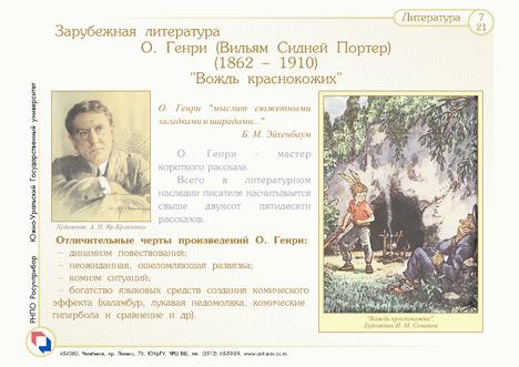 p0131.gif