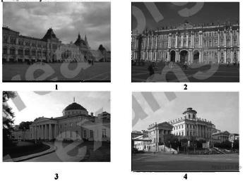 http://hist.reshuege.ru/get_file?id=11146