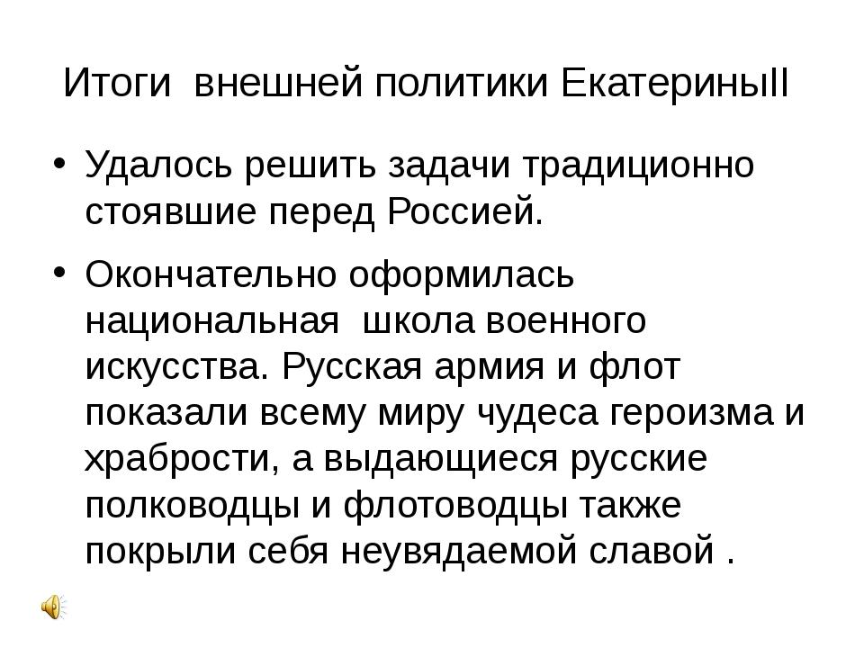 Румянцев П.А.