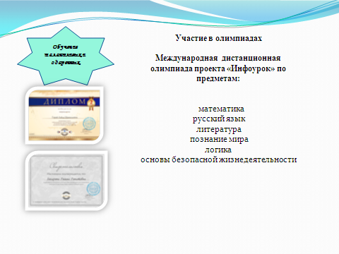 hello_html_m65c06f77.png