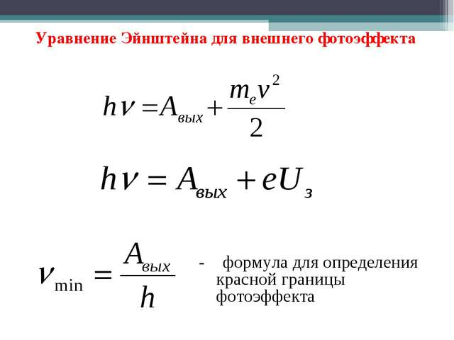 Решение задачи 872 (мякишев, буховцев, чаругин, 11 класс)