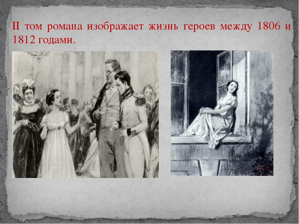 II том романа изображает жизнь героев между 1806 и 1812 годами.