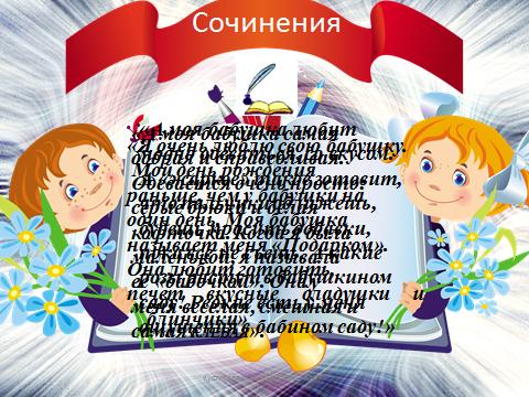 hello_html_1bac7470.png