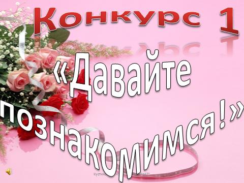 hello_html_m3b171508.png