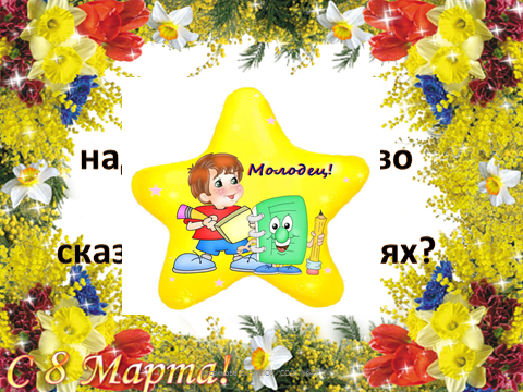 hello_html_m658a00a0.png