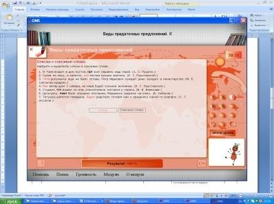 hello_html_3de52c34.jpg