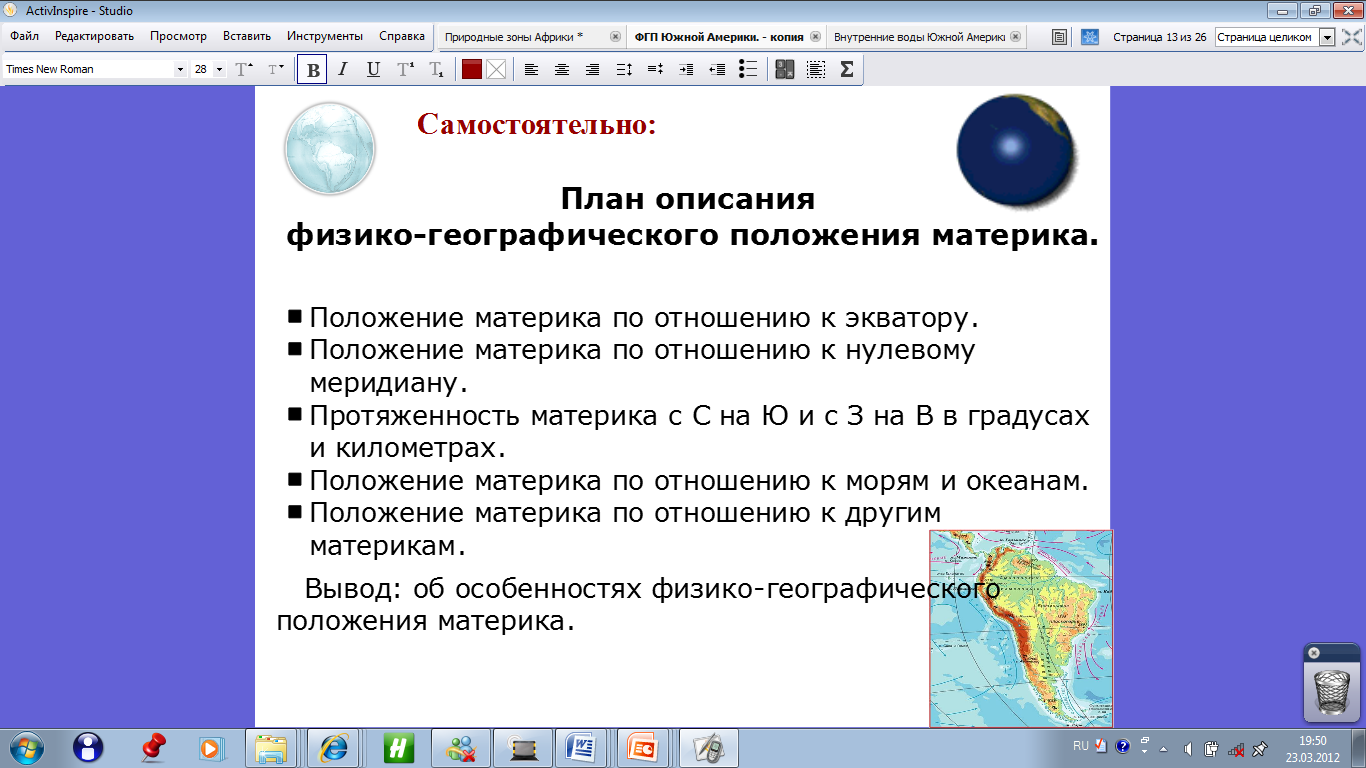 C:\Users\test\Desktop\13.png