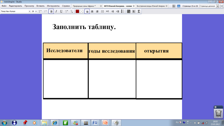 C:\Users\test\Desktop\15.png