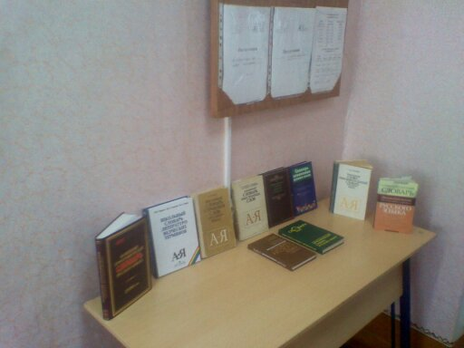 C:\Documents and Settings\света\Мои документы\1355971428800.jpg