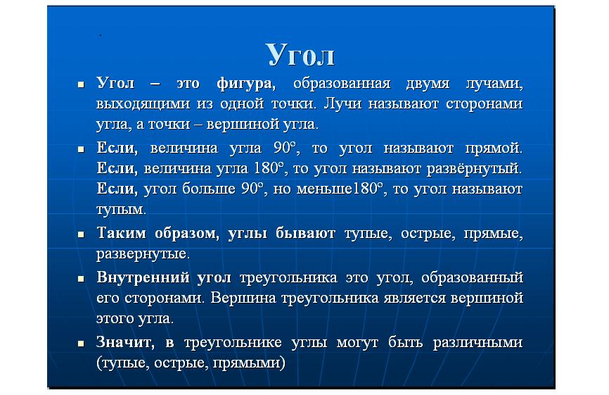 hello_html_293afa28.png