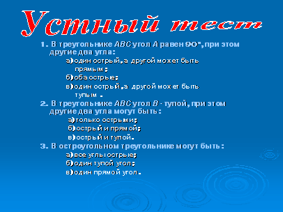 hello_html_36d44959.png