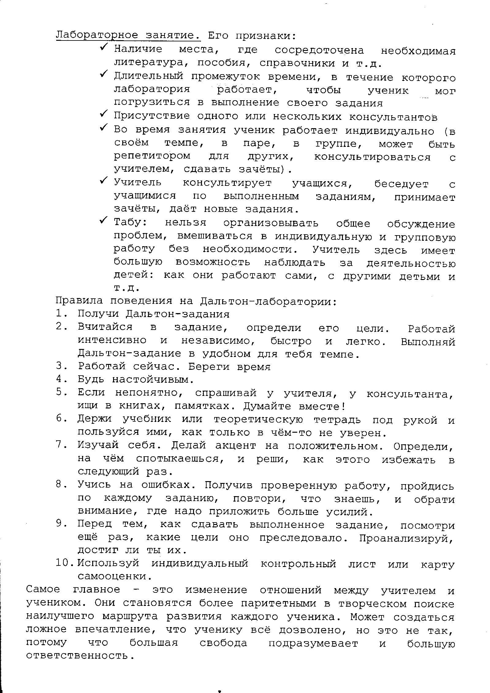 C:\Documents and Settings\Юлия\Мои документы\Мои рисунки\MP Navigator EX\2012_02_20\IMG_0013.tif