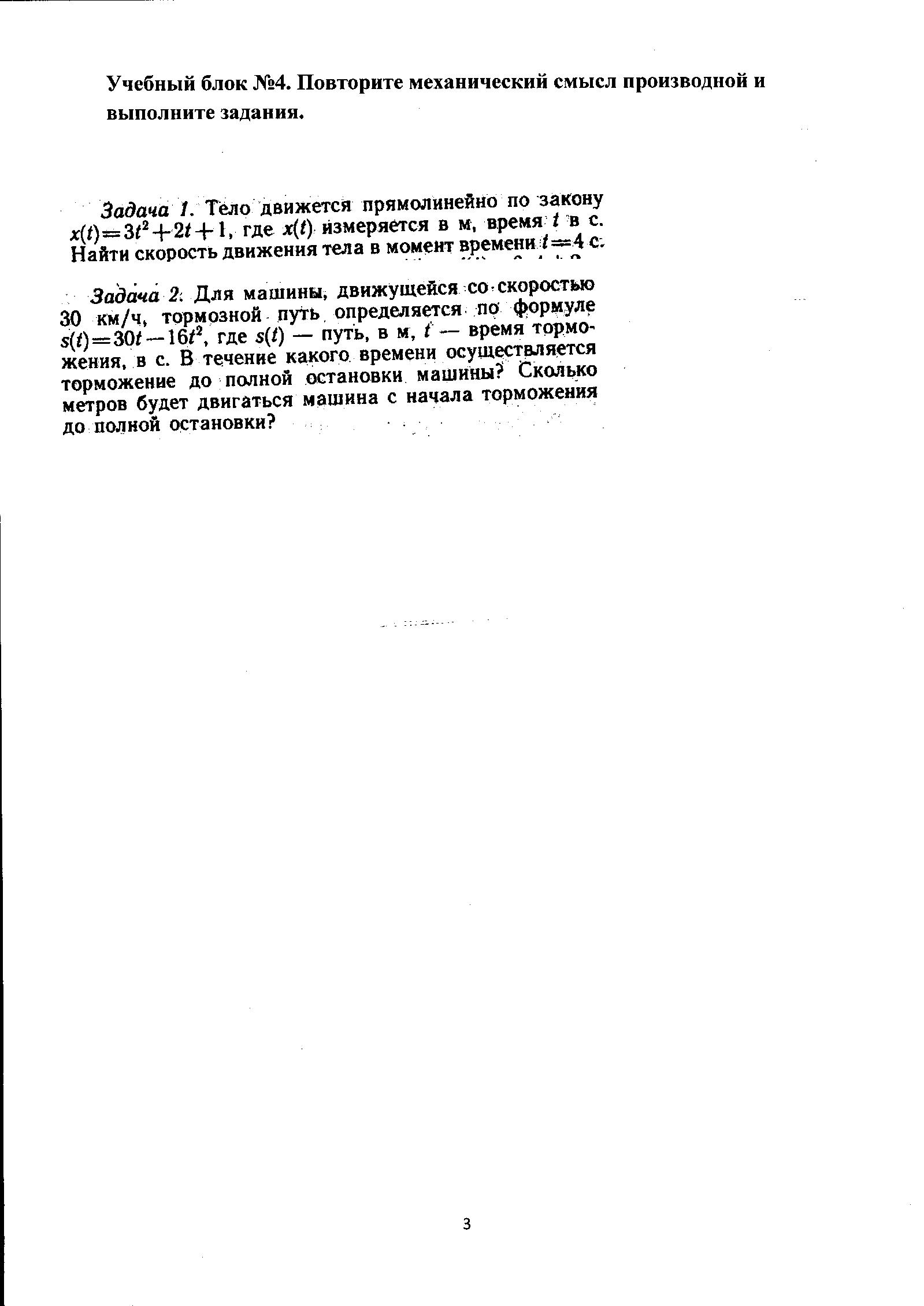 C:\Documents and Settings\Юлия\Мои документы\Мои рисунки\MP Navigator EX\2012_02_20\IMG_0003.tif