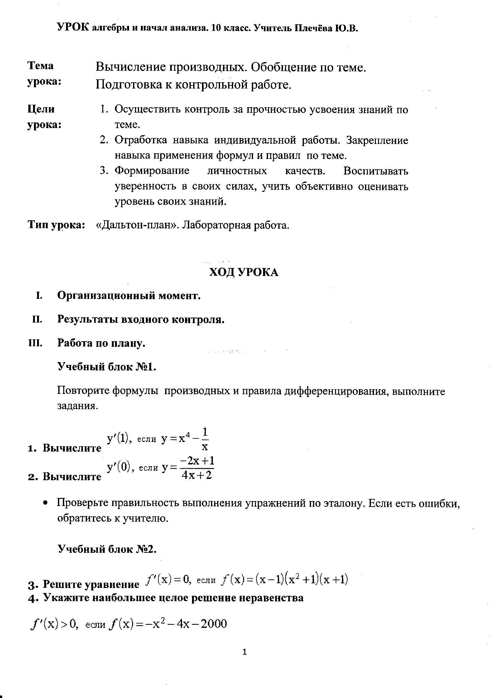 C:\Documents and Settings\Юлия\Мои документы\Мои рисунки\MP Navigator EX\2012_02_20\IMG_0001.tif